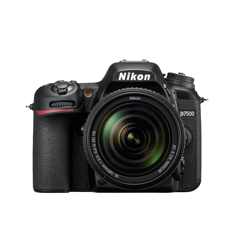 Nikon D7500_front